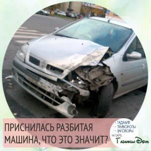 7760d94544cb6eb56567681aeb03ba2f.jpg